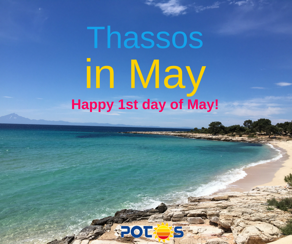 Holiday in Thassos in May