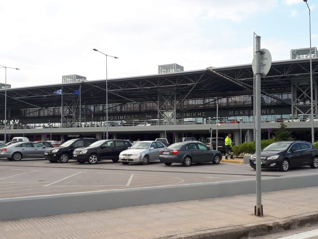 Car Hire At Thessaloniki Airport