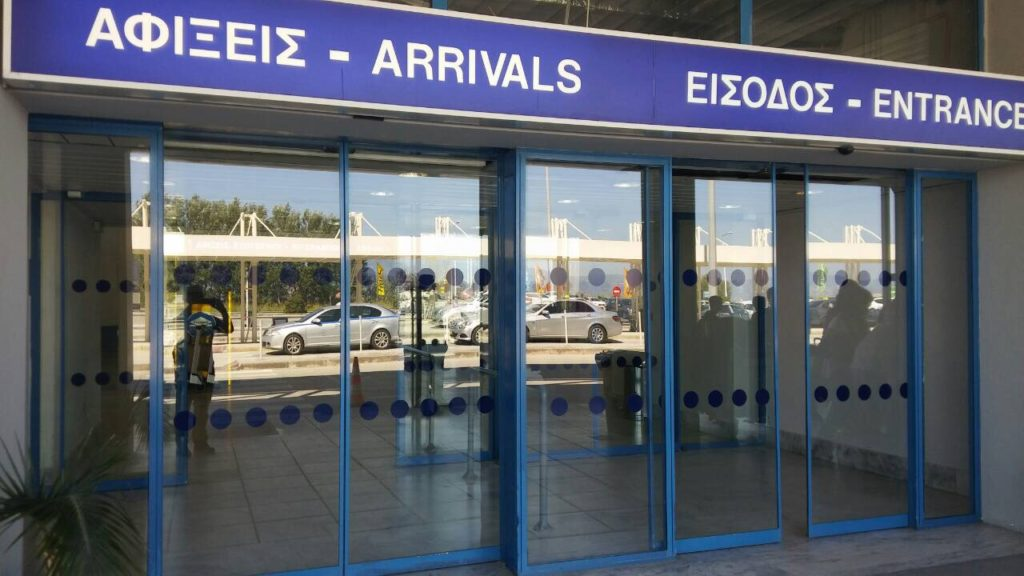 Exit at the airport
