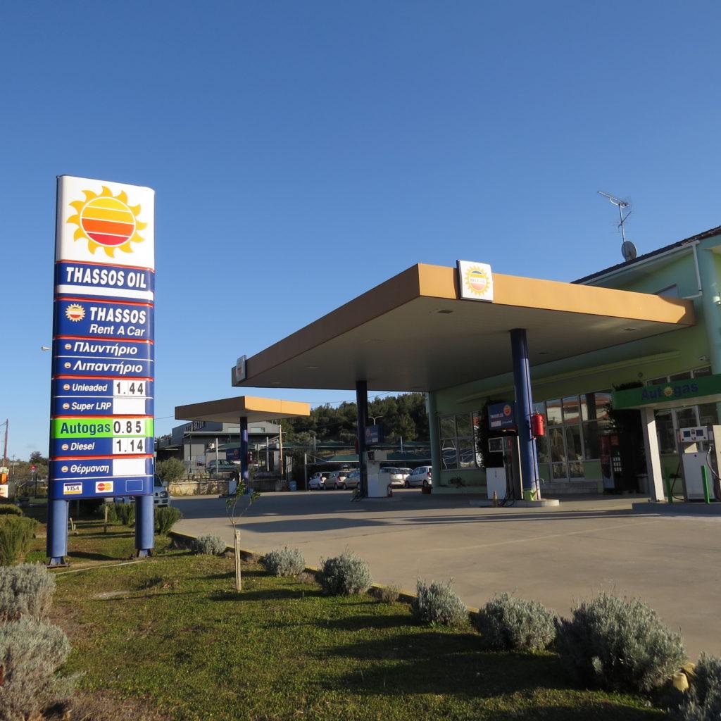 Car hire & gas station Astris