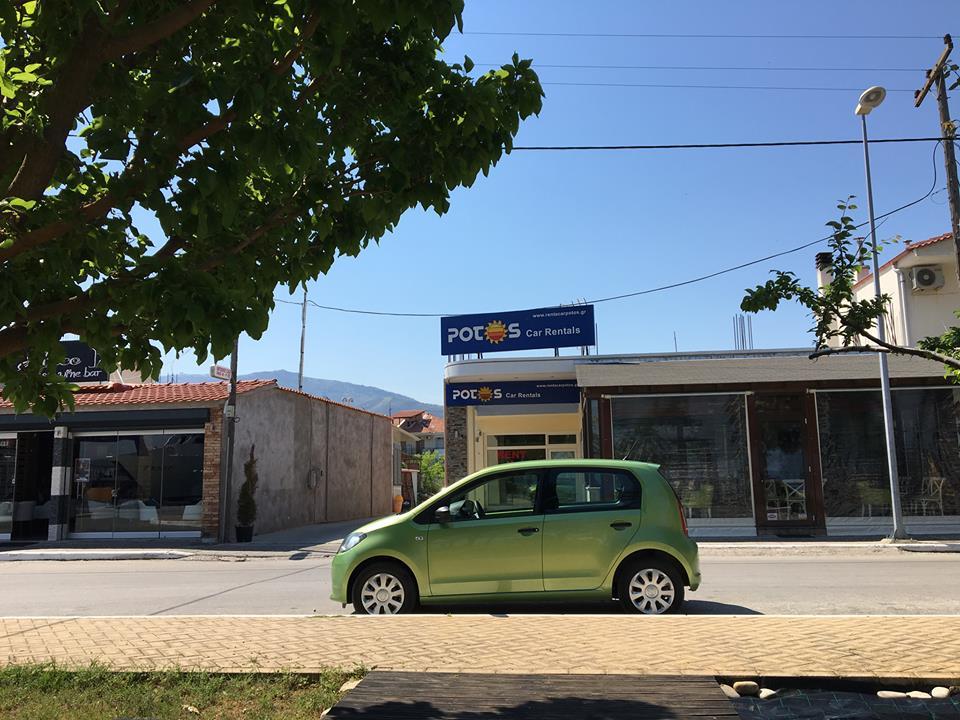Skala Prinos branch office